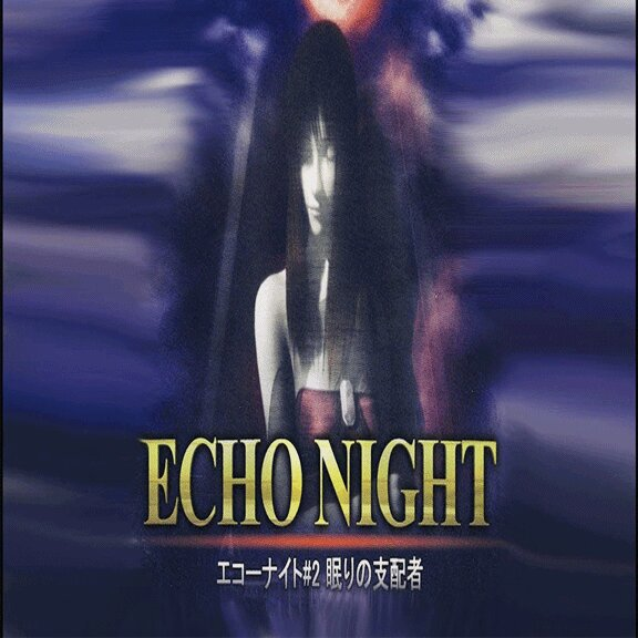 Echo Night