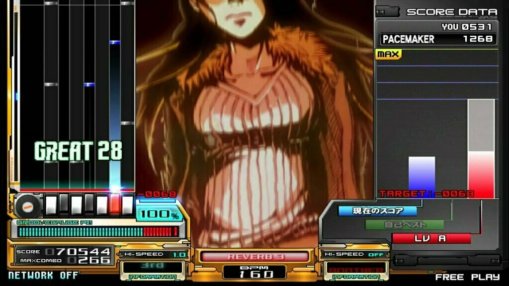 Beatmania IIDX 18 Resort Anthem