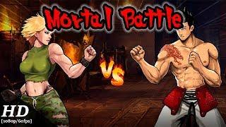 Mortal battle